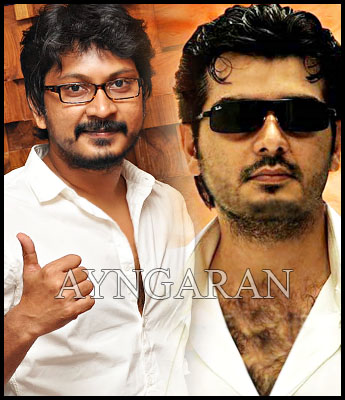 Ajith to team with Vishnuvardhan