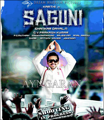 Saguni for telugu audience too