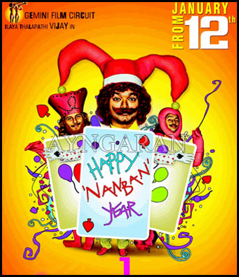 Watch Nanban's theatrical trailer
