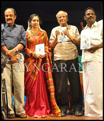 Aruhan book released