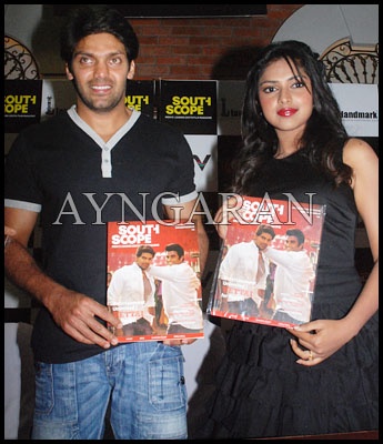 Arya, Amala Paul unveiled stylish magazine Southscope