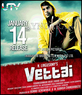 Vettai all set for release