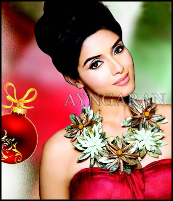 Asin in small screen