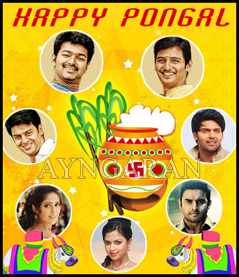 Hearty Pongal wishes-2012