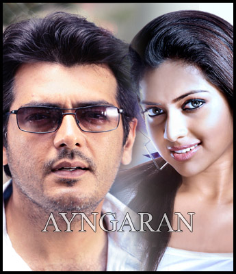 Amala Paul to team with Ajith?