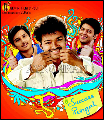 Nanban receives tremendous response