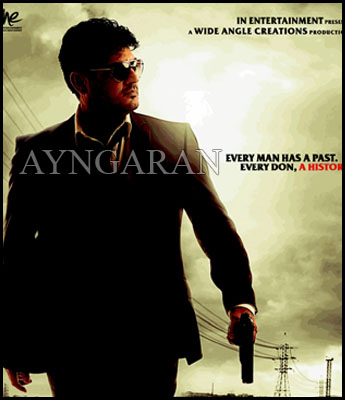 Billa 2 first look revealed
