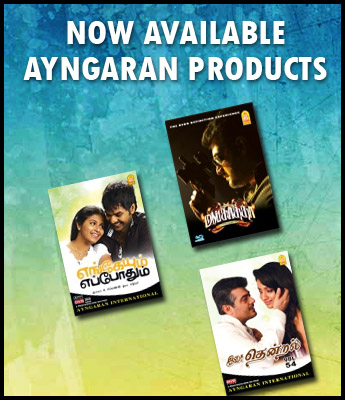 Check out Ayngaran DVD new releases