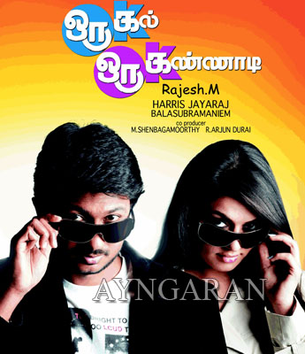 OKOK audio to hit stands soon