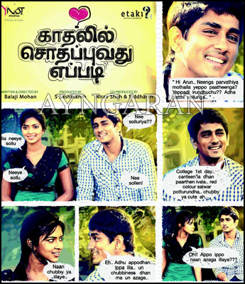 Siddharth looking forward for KSY release