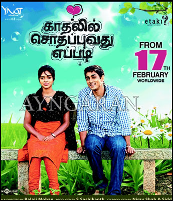 KSY releasing on Feb 17th