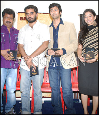 Vinmeengal audio launched