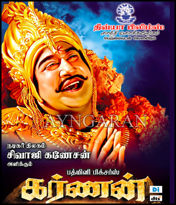 Evergreen Blockbuster Karnan in new format