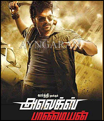 Alex Pandian first look poster