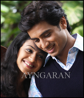 Leelai can be related to all
