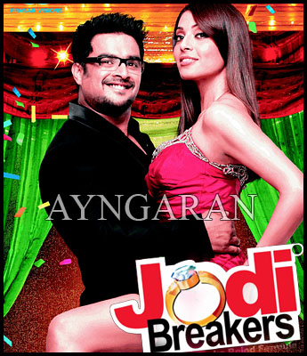 Jodi Breakers releasing today