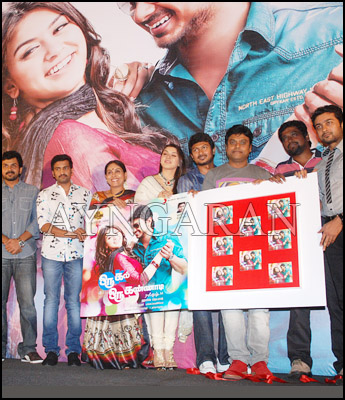 OKOK audio launched
