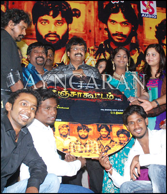 Ganja Kootam audio launched