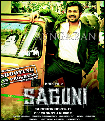 Saguni is set for release