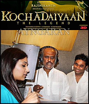 Superstar sings in Kochadaiyaan