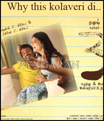 Why This Kolaveri di -soon @ cinemas near you