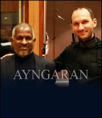 Music Maestro Ilayaraja in London