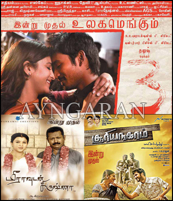 Today release: 6 films