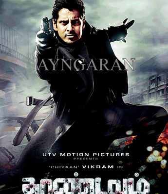 Vikram's Thaandavam-First look poster is out
