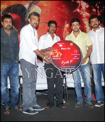 Naan Ee audio launched
