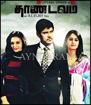 Vikram plays a cop- Thaandavam will be an action entertainer