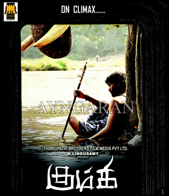 Kumki in its climax stage