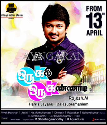 OKOK releasing on April 13th