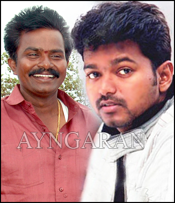 Ilayathalapathy Vijay, Hari to team up?
