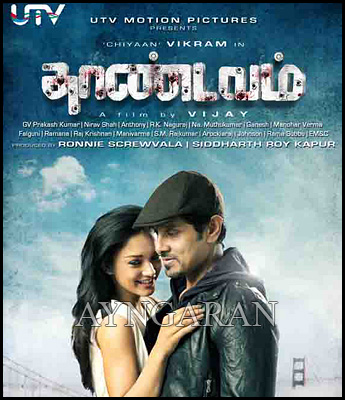 Vikram's Thaandavam wil be an out-and-out action film