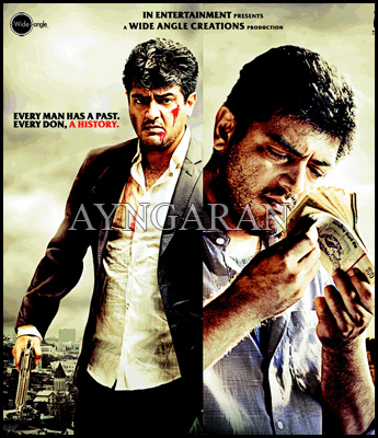 Billa II teaser creates a stir