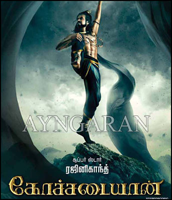 Kochadaiyaan team- Off to Kerala