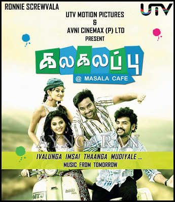 Kalakalappu audio from tomorrow
