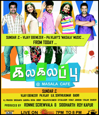 Kalakalappu audio launch today