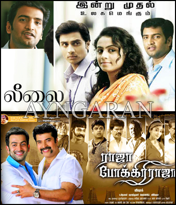 Today releases:4 films