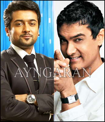 Actor Surya inspires Aamir Khan