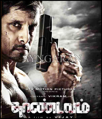 Vikram plays dual role in Thaandavam?