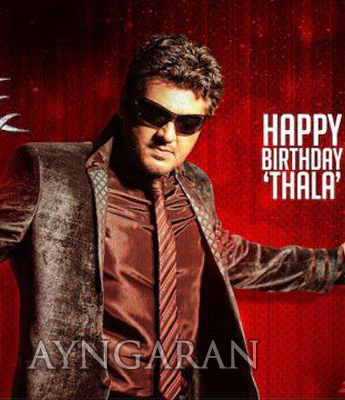 Ajith celebrates his Birthday today