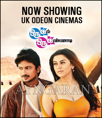 Oru Kal Oru Kannadi running successfully @ Odeon cinemas