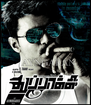 Vijay's Thupakki first look still caught in controversy?
