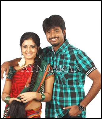 Siva Karthikeyan upbeat about his role in MKP