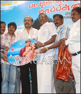 Pattikattu Maapillai audio launched