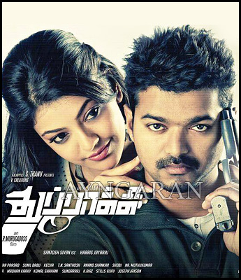 Thupakki team completes their third schedule