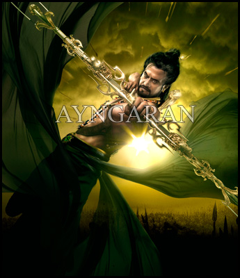 Kochadaiyaan is 'Vikram Simha' in telugu?