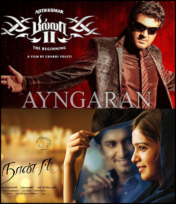 Will it be Billa II Vs Naan Ee