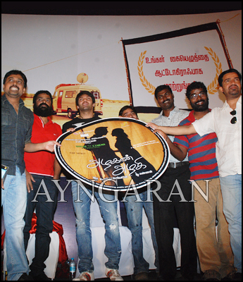 Azhagan Azhagi audio launched